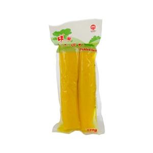 Žlutá ředkev