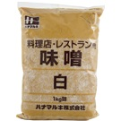Hanamaruki bílé shiro miso 1kg