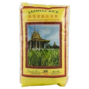 Temple Rice Jasmínová rýže premium 1kg