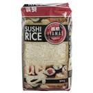 Diamond Itamae Sushi rýže 500g