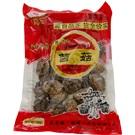 Foison shiitake čínské houby 100g