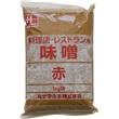 Hanamaruki červené aka miso 1kg