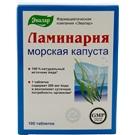 Mořská řasa laminárie 100 tablet