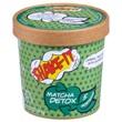 Shake-It Matcha detox 175g