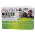 You Yu Shi čínské stoleté vejce kachní 6ks