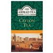 Ahmad Ceylon 100g
