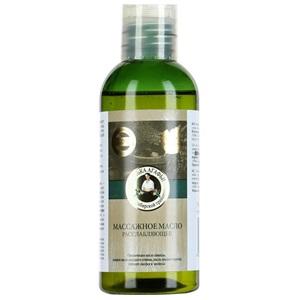 Baňka Agáty masážní olej uvolňující 170ml