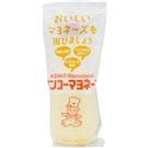 Kenko japonská majonéza 500g
