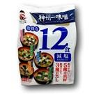 Shinsyu-Ichi Instantní miso polévky 12 porcí 204g