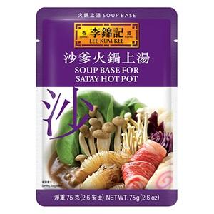 Lee Kum Kee základ na polévku Satay 75g