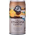 Mr. Brown ledová káva Ethiopia plech 240ml