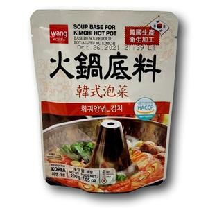Wang základ na polévku Kimchi 200g