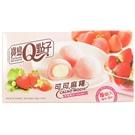 Q brand mochi kakao jahoda 80g