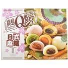 Q brand mochi variace 600g